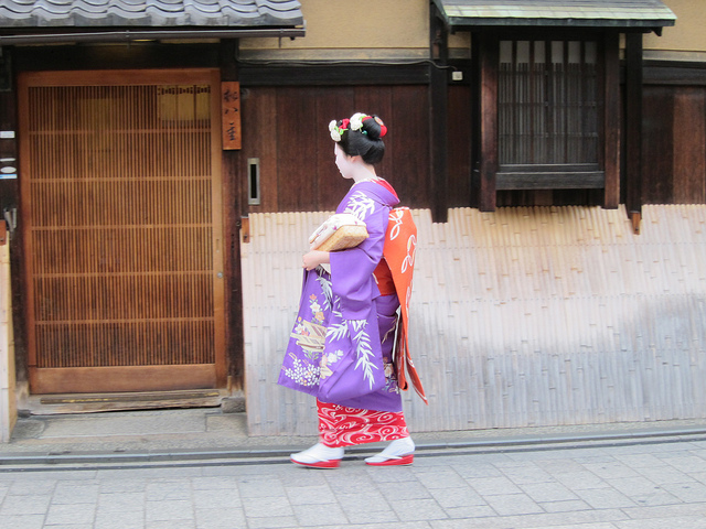 The Geishas of Gion
