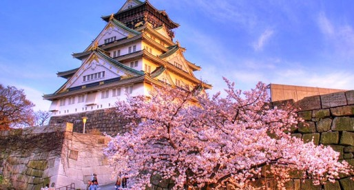 Osaka: things to see and do