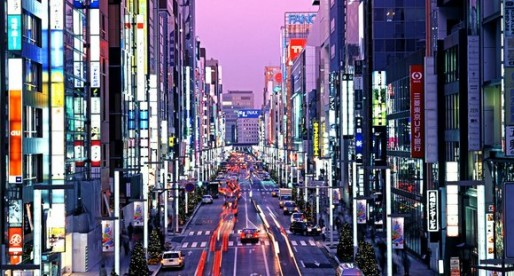 Tokyo:  Top 5 things to do